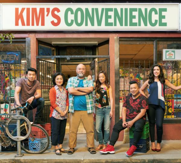 kims convenience